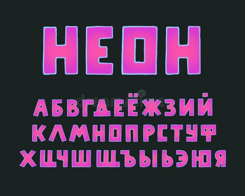 字母表现代设计,方形的形状 词氖 大写俄国信件 大胆的字体剪贴美术,印刷术样式 手 皇族释放例证