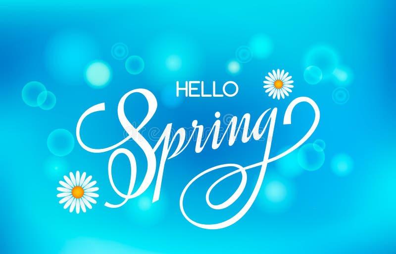 字法贺卡 手写的字法 你好在明亮的天空蔚蓝背景的春天与bokeh作用和春天草甸 皇族释放例证