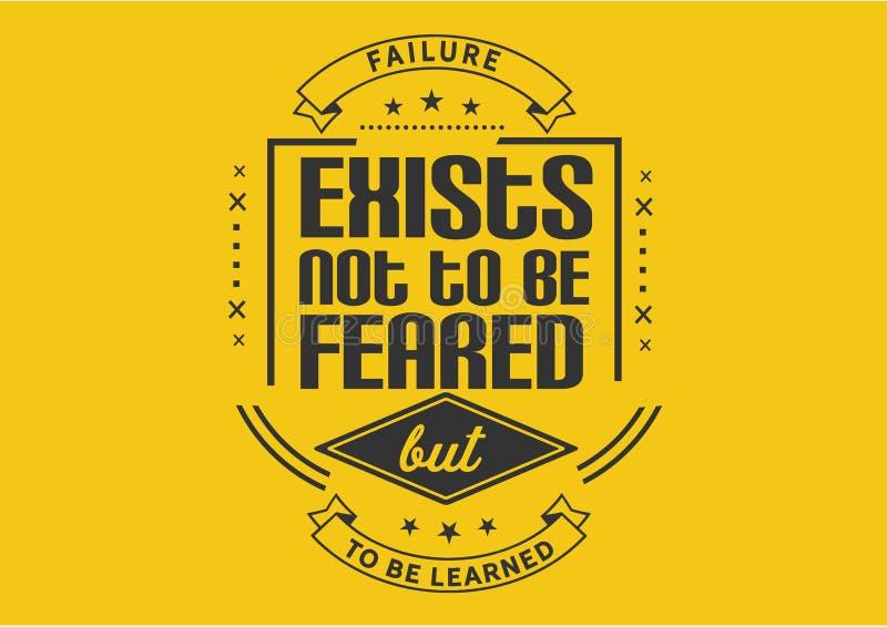 存在不恐惧,而是学会失败 向量例证