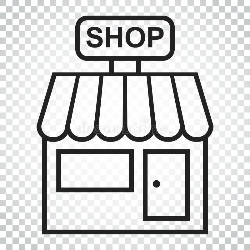 存放传染媒介象 商店修造例证 企业概念sim 皇族释放例证