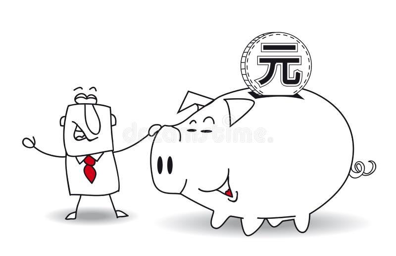 存钱罐和元 向量例证