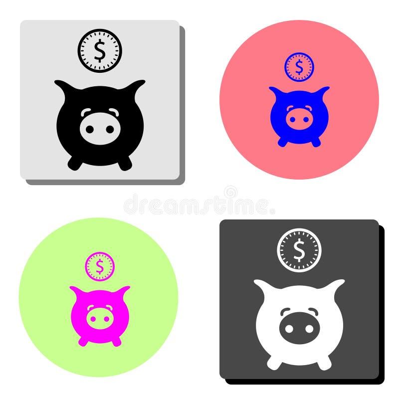 存钱罐 平的传染媒介象 向量例证
