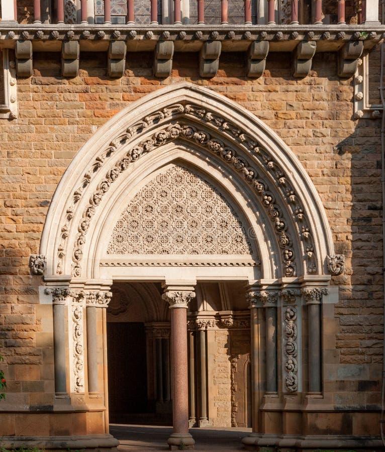 孟买在堡垒校园,孟买,印度的大学大厦 图库摄影