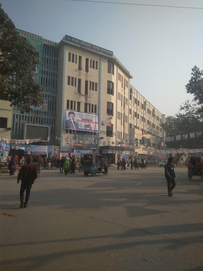 孟加国朗布尔医学院 图库摄影