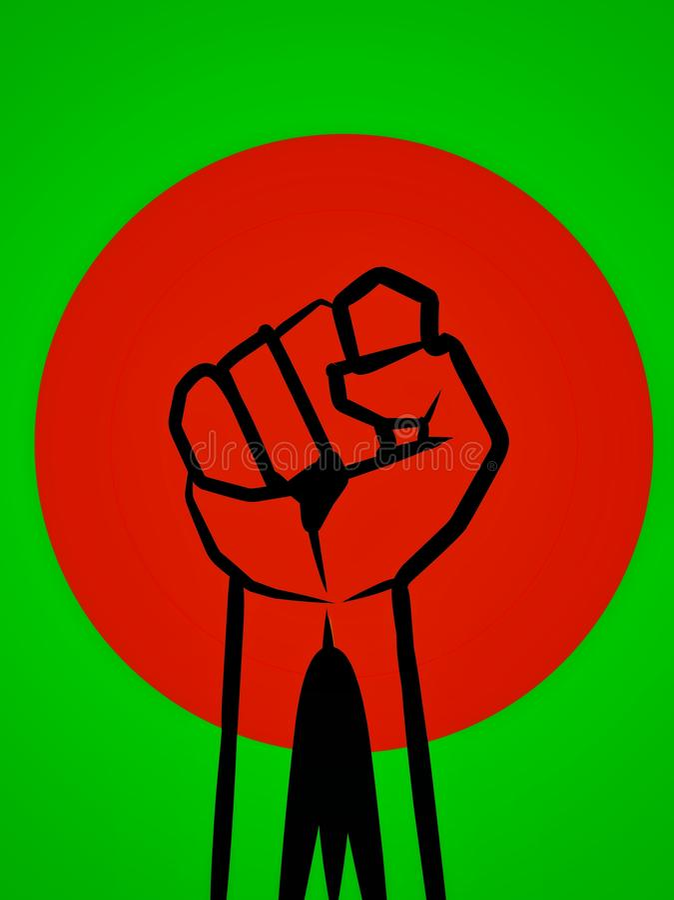 孟加拉国商标设计 创造性的孟加拉国旗子设计 黑,红色和绿色商标设计 皇族释放例证
