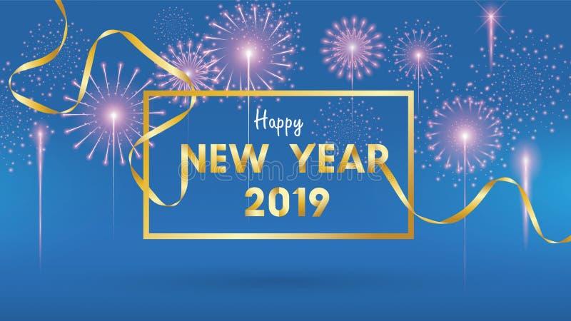 季节性飞行物和贺卡或者邀请背景的2019新年快乐背景与烟花 简单现代和 向量例证