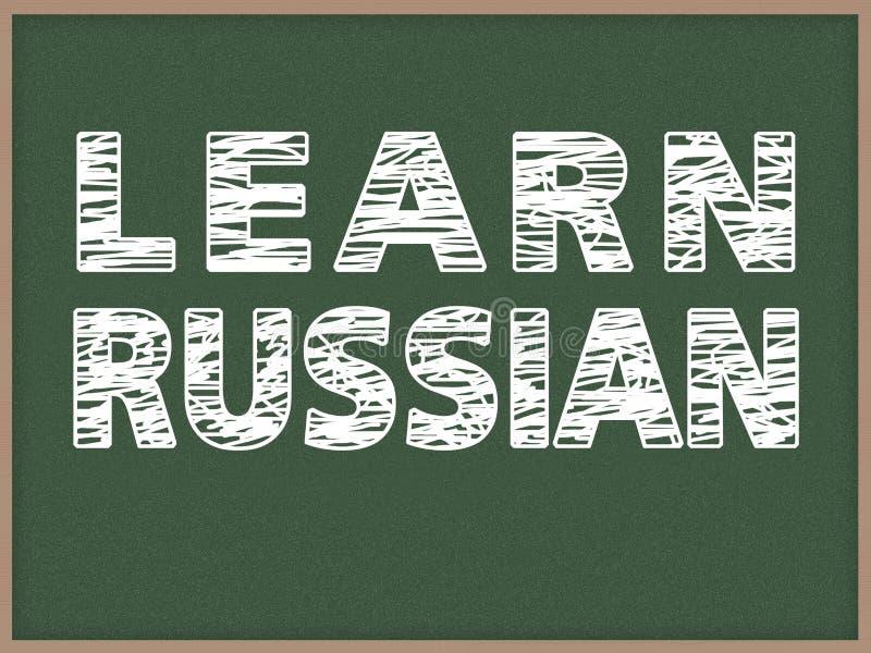 学会俄语 库存图片