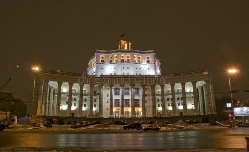 学术陆军中央俄国剧院 免版税库存照片