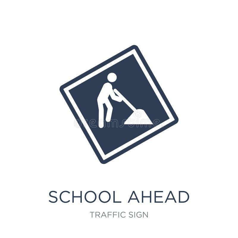 学校前面标志象 前面时髦平的传染媒介学校标志ico 库存例证