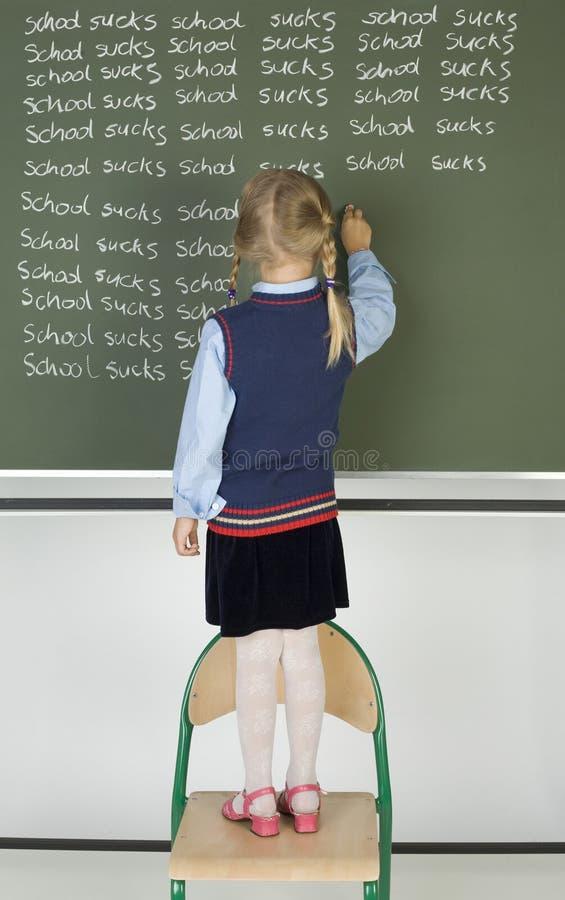 学校吮 免版税库存图片