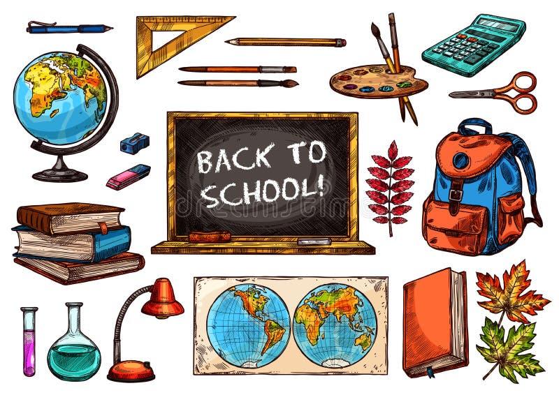 学校和教育供应剪影象集合 向量例证
