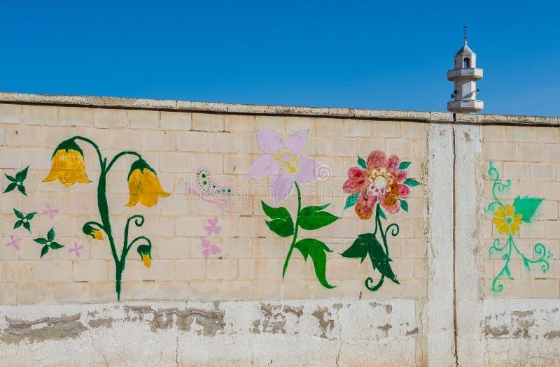 学校在约旦 库存图片