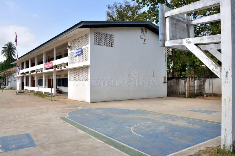 学校在老挝 库存图片