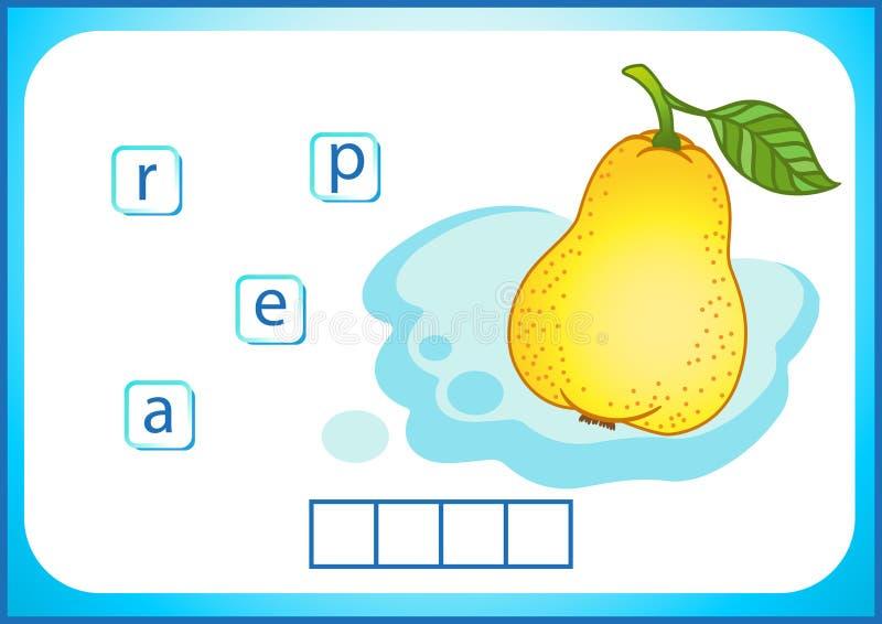 学校教育 学会的英语英国flashcard 我们写蔬菜和水果的名字 词是一场难题比赛为 向量例证