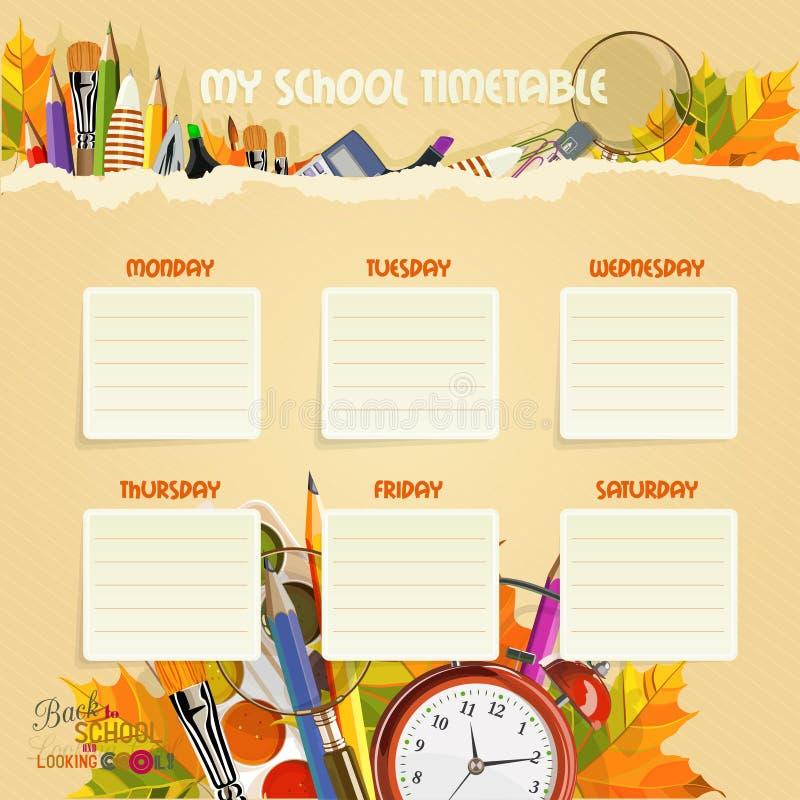 学校时间表 库存例证
