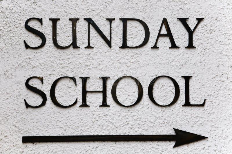 学校星期天 库存图片