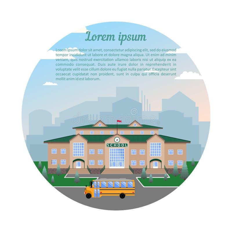 学校,古典大厦,反对城市和天空 在圈子的图象 皇族释放例证