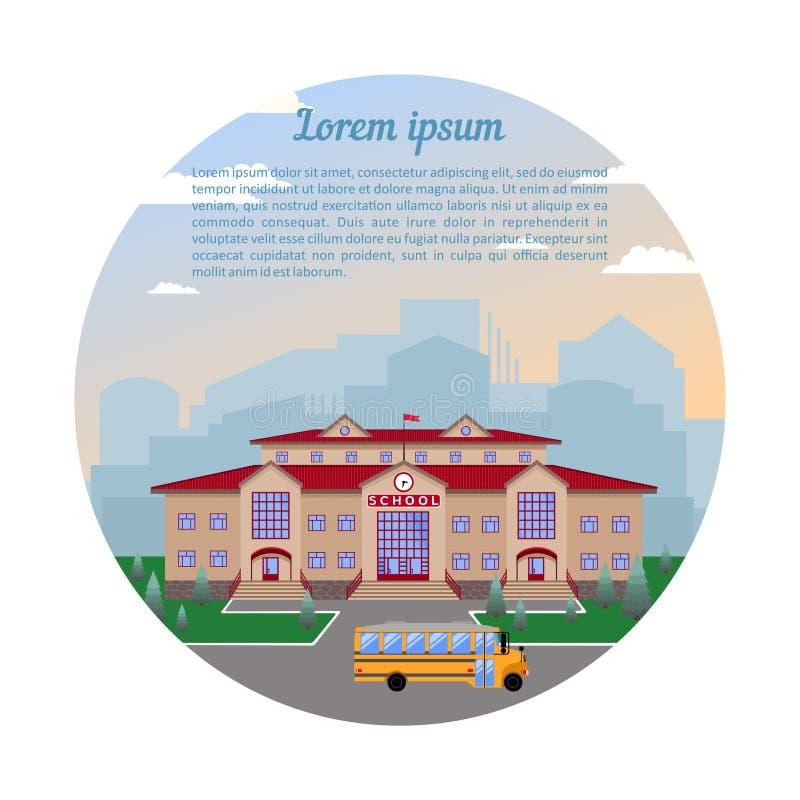 学校,古典大厦,反对城市和天空 在圈子的图象 向量例证