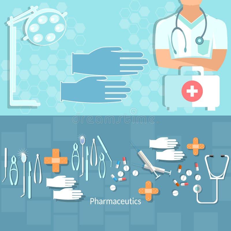 医学概念医生专业医院救护车 向量例证