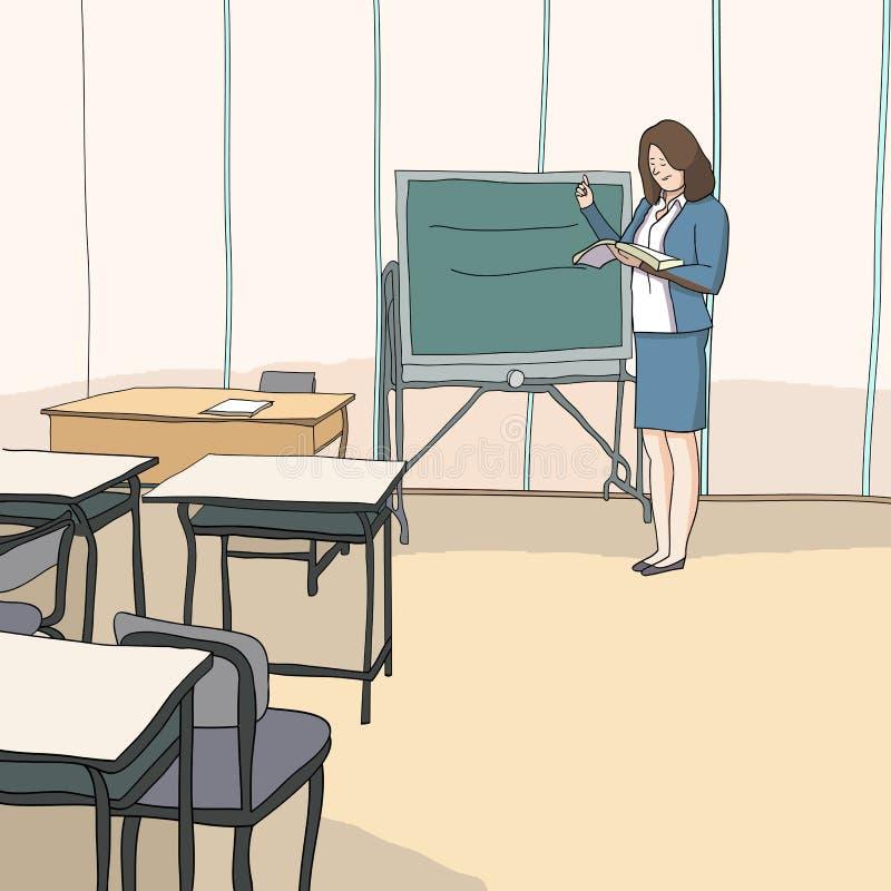 学生和教育 向量例证