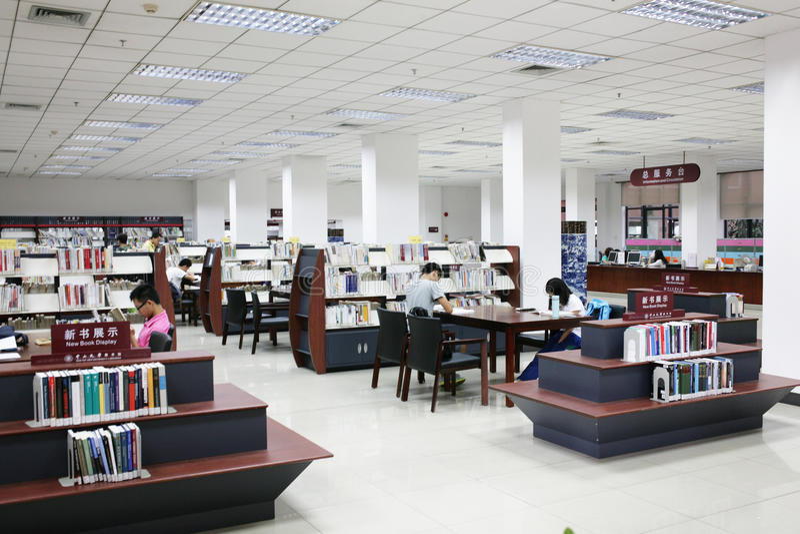 学生图书馆 库存照片