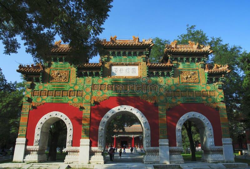 学院孔子皇家寺庙 库存照片