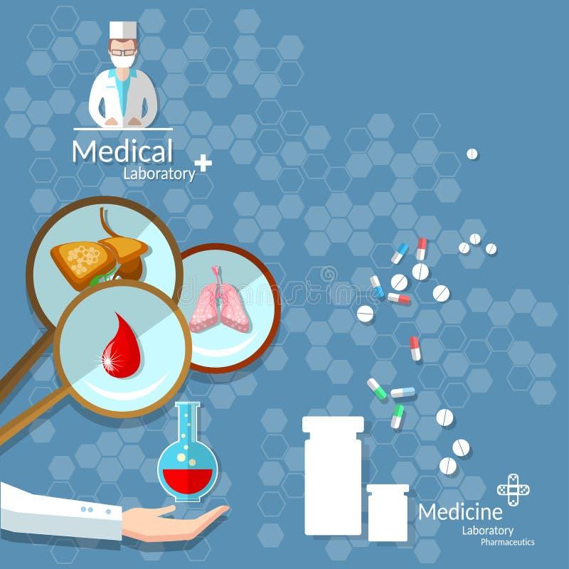 医学医疗保健概念献血移植 库存例证