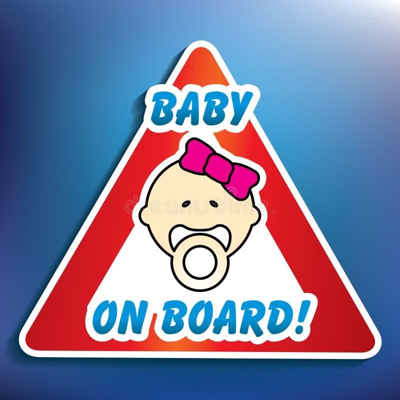 婴孩在船上贴纸 向量例证