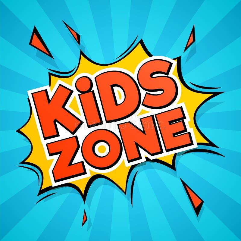 孩子区域 贴纸和演奏的室、操场和横幅设计抽象颜色动画片儿童商标被隔绝 向量例证