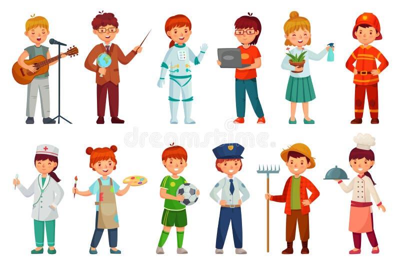 孩子工作者 儿童专业制服、警察孩子和婴孩工作行业动画片传染媒介集合 向量例证