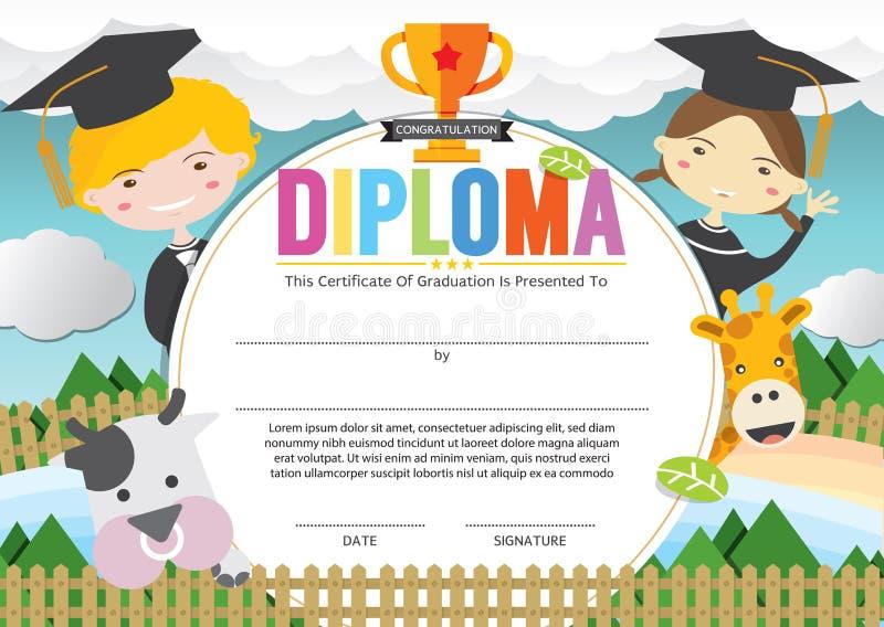 孩子文凭证明模板 库存例证