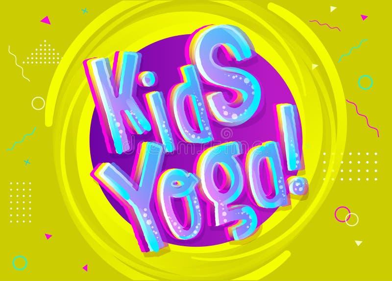 孩子瑜伽在动画片样式的传染媒介背景 明亮的滑稽的标志 皇族释放例证