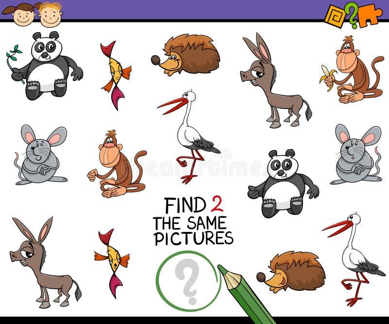 孩子的动画片任务 向量例证