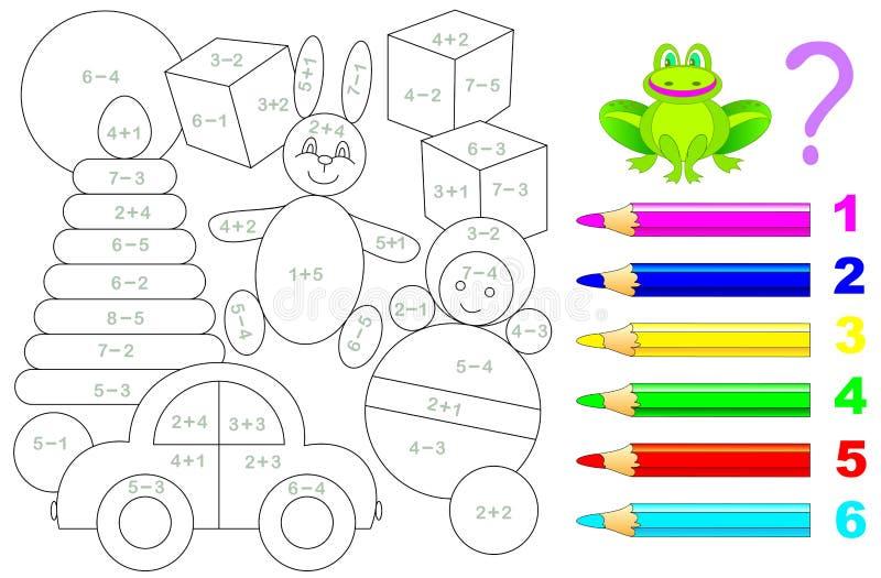 孩子的数学活页练习题加法和减法的 需要解决例子和绘在相关的颜色的图象 向量例证