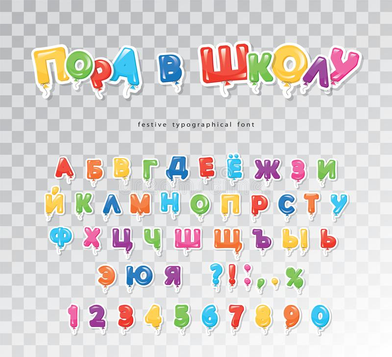 孩子的斯拉夫语字母的五颜六色的字体 气球纸保险开关ABC信件和数字 ?? 皇族释放例证