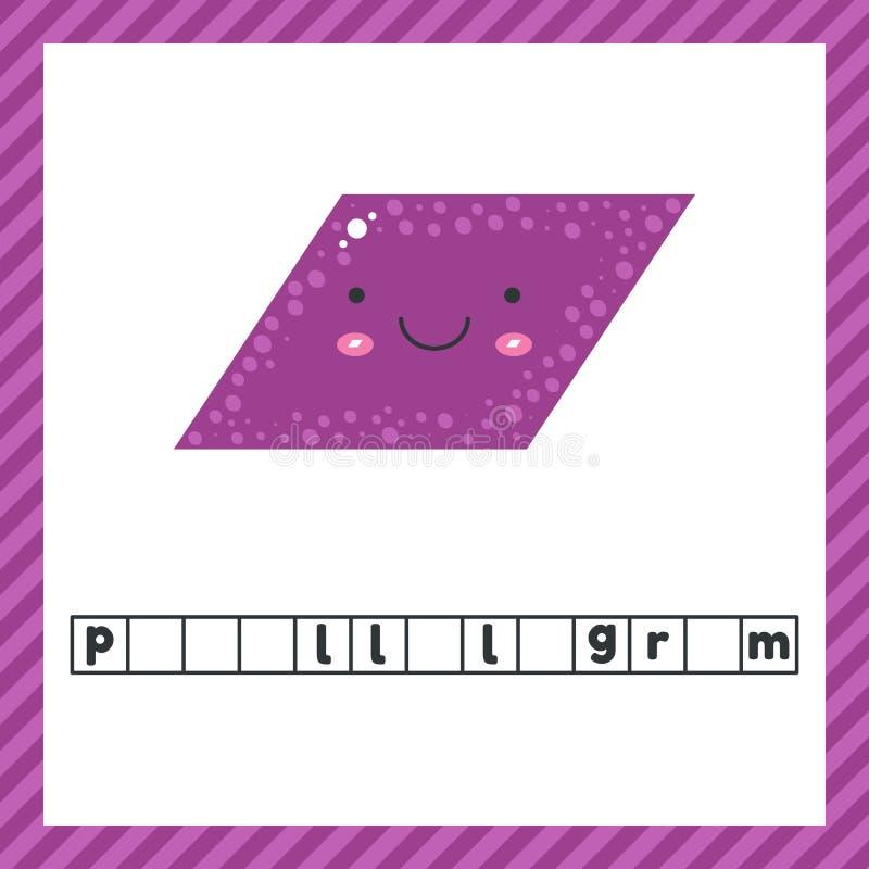 孩子的逗人喜爱的几何图 在与滑稽的面孔的白色背景隔绝的紫色形状平行四边形 ?? 向量例证