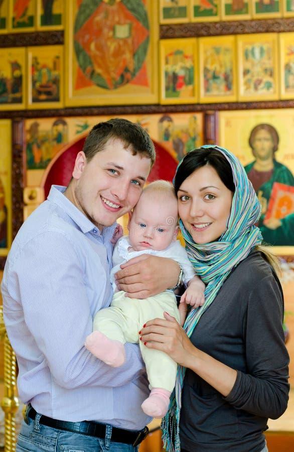 婴孩洗礼仪式 免版税库存照片
