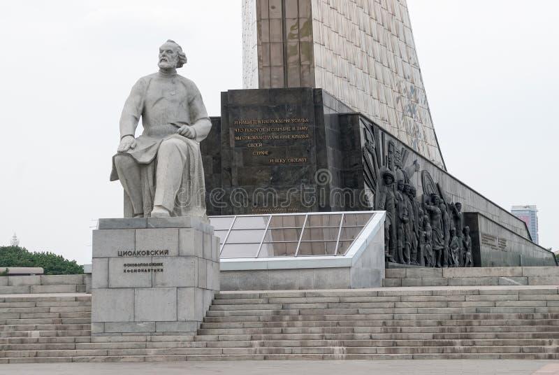 宇宙航行学创建者K的纪念碑 e tsiolkovsky 库存图片