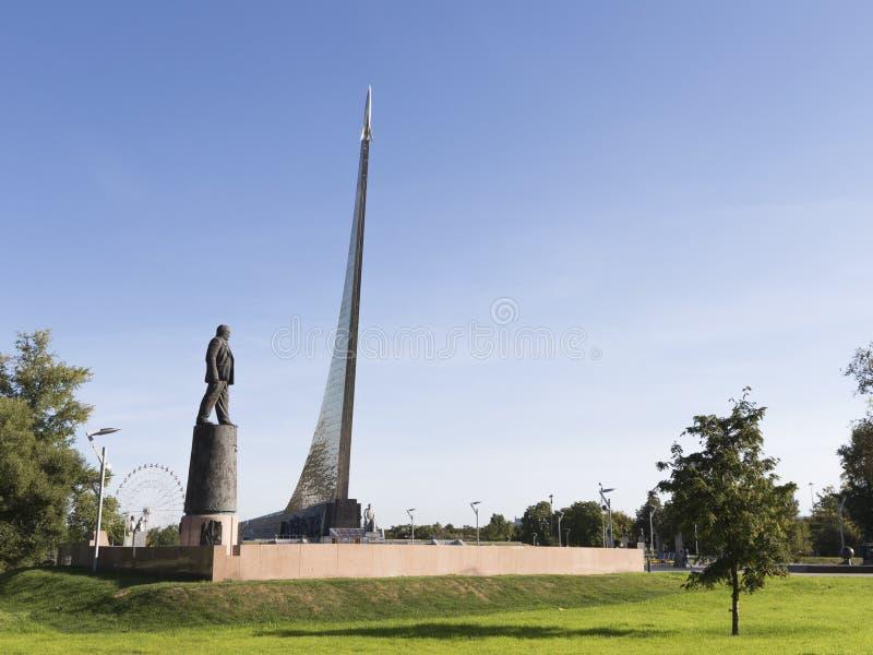 宇宙航行学纪念博物馆和对谢尔盖Korol的纪念碑 免版税库存照片