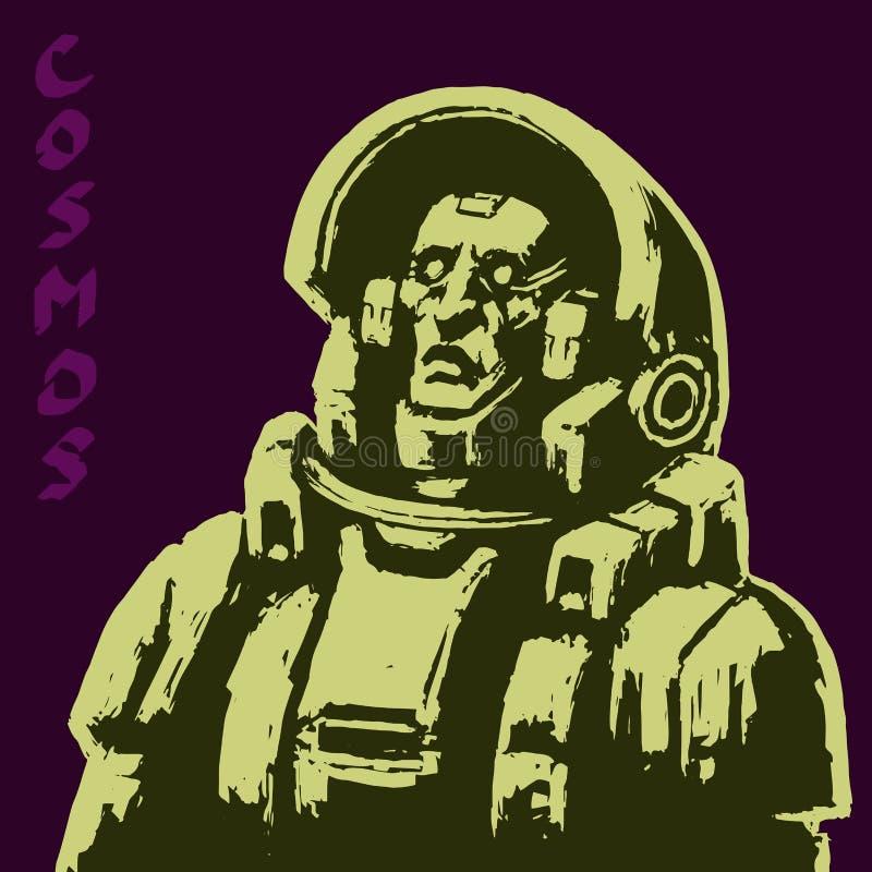 宇航员科幻字符 也corel凹道例证向量 向量例证