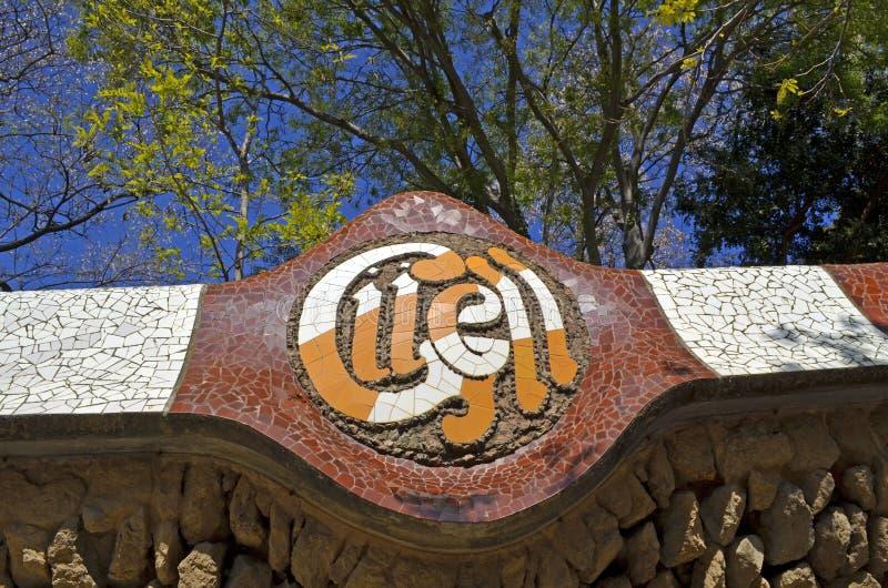 安东尼・高迪s公园Guell,巴塞罗那,西班牙看法  库存照片