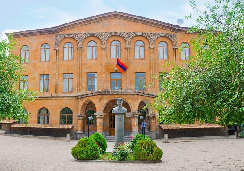 安东・帕夫洛维奇・契诃夫基本的学校在耶烈万 免版税图库摄影