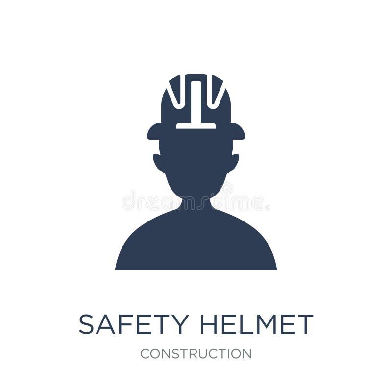 安全帽象  向量例证