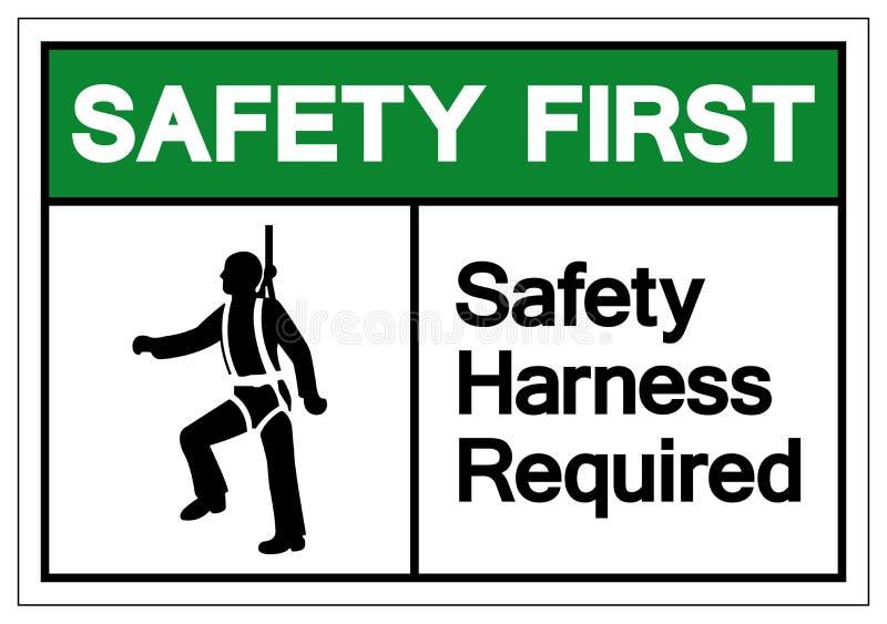 安全第一安全带必需的标志标志,传染媒介例证,在白色背景标签的孤立 EPS10 皇族释放例证