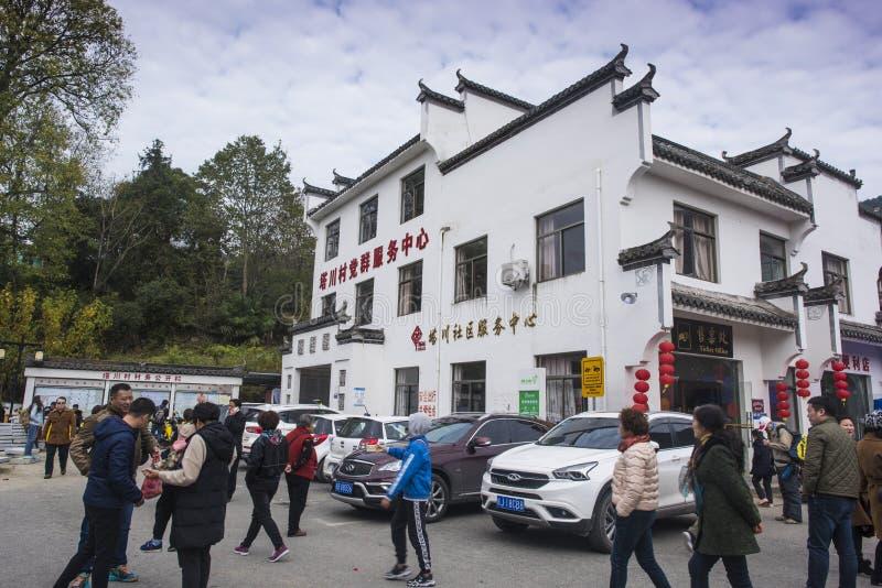 安徽黄山tachuan党小组服务中心办公楼 免版税库存图片