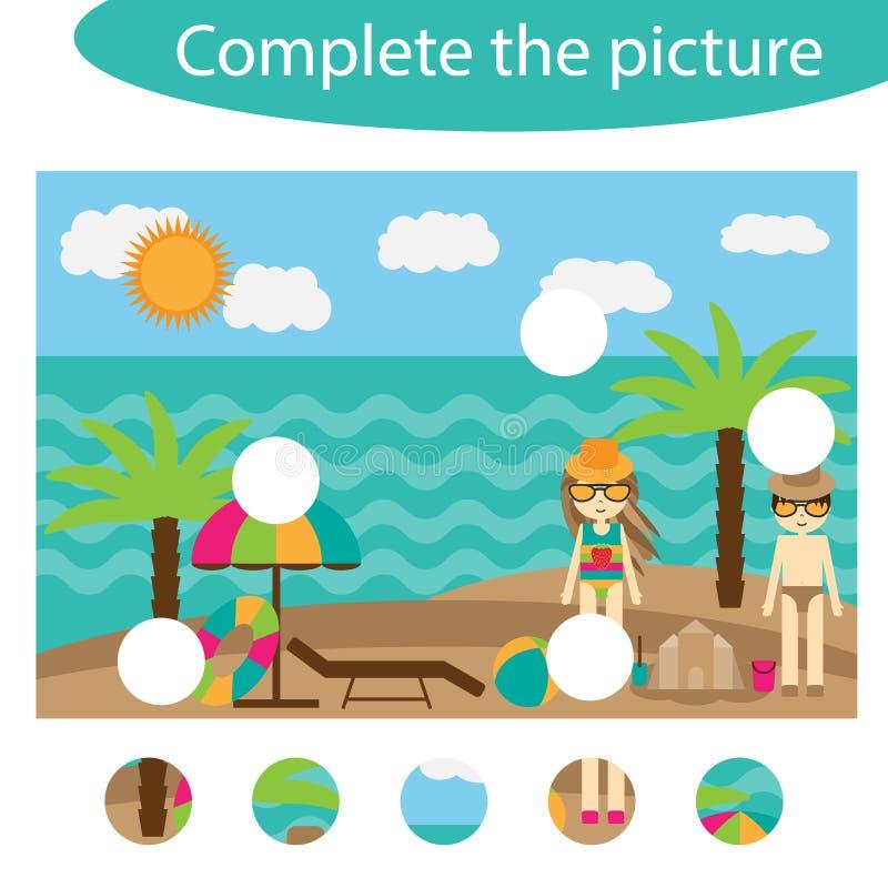 完成难题并且发现图片的缺掉部分,夏天海滩乐趣孩子的教育比赛,学龄前活页练习题 向量例证