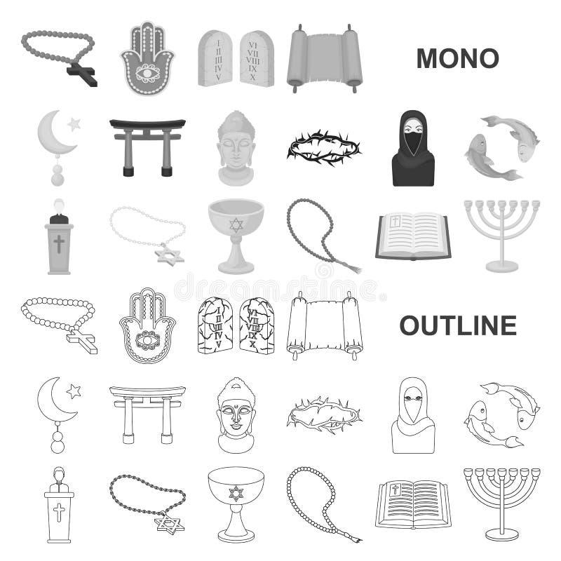 宗教和信仰在集合收藏的monochrom象的设计 辅助部件,祷告传染媒介标志股票网 向量例证