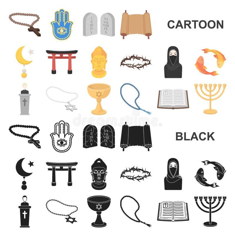 宗教和信仰在集合汇集的动画片象的设计 辅助部件,祷告传染媒介标志股票网例证 皇族释放例证