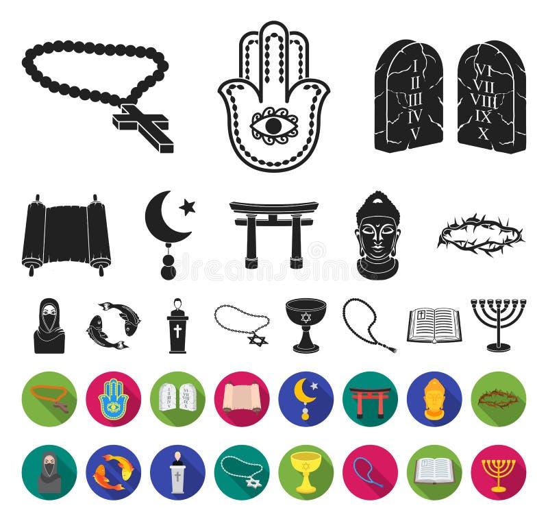 宗教和信仰黑色,在集合收藏的平的象的设计 辅助部件,祷告传染媒介标志股票网 向量例证
