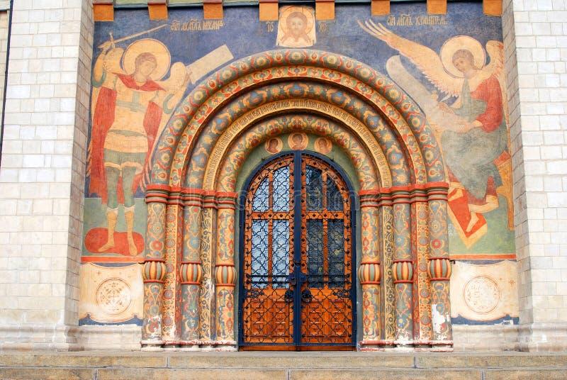 宗教老绘画 教会dormition 克里姆林宫莫斯科 库存例证